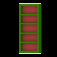 Щит линейный 0,7×1,5